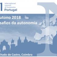 Encontro de Outono 2018 – Museus: os desafios da autonomia